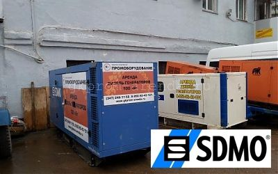 Аренда генераторов в Самаре